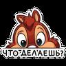 Нен - Tray Sticker