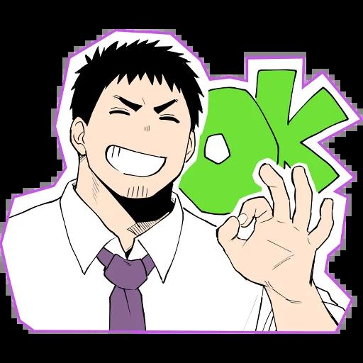 Office - Sticker 1