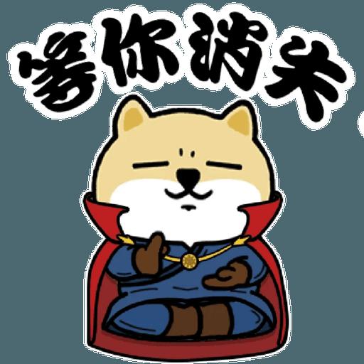 中國香港肥柴仔@四字真言(2) - Sticker 3