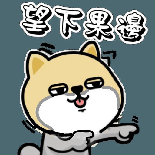 中國香港肥柴仔@四字真言(2) - Sticker 8