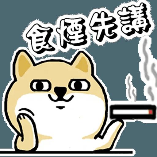 中國香港肥柴仔@四字真言(2) - Sticker 11
