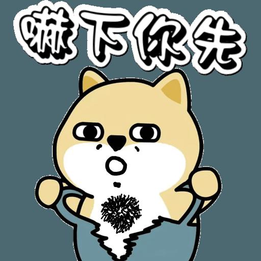 中國香港肥柴仔@四字真言(2) - Sticker 14