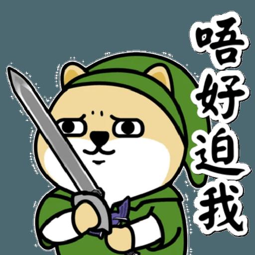 中國香港肥柴仔@四字真言(2) - Sticker 18