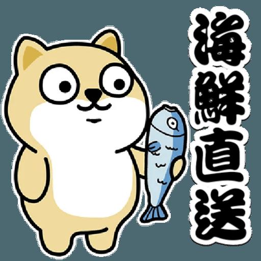 中國香港肥柴仔@四字真言(2) - Sticker 13
