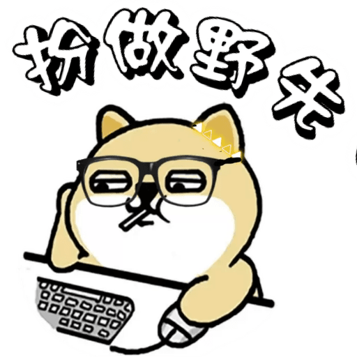 中國香港肥柴仔@四字真言(2) - Sticker 10