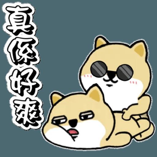 中國香港肥柴仔@四字真言(2) - Sticker 16