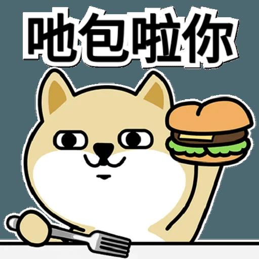 中國香港肥柴仔@四字真言(2) - Sticker 9