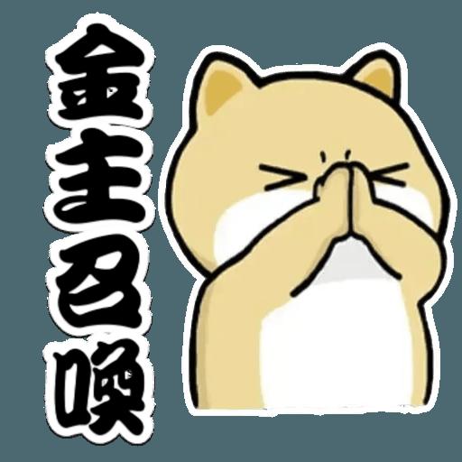 中國香港肥柴仔@四字真言(2) - Sticker 1