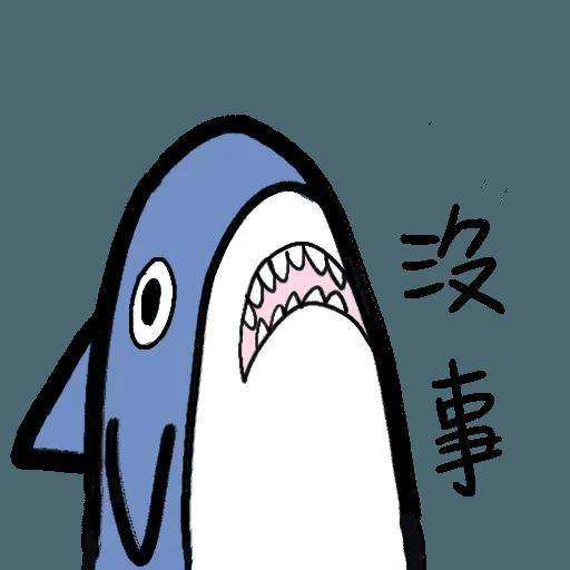 鯊魚 - Sticker 9