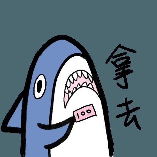 鯊魚 - Sticker 20