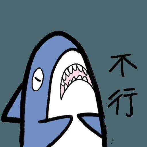 鯊魚 - Sticker 5