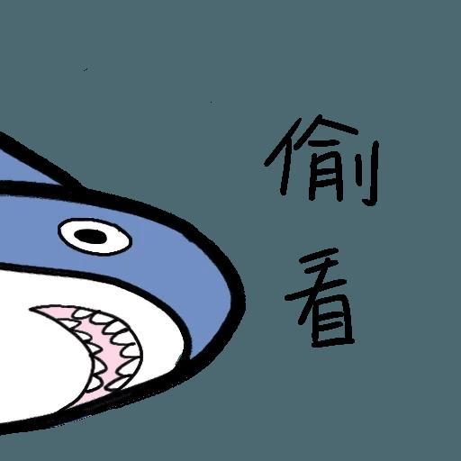 鯊魚 - Sticker 23