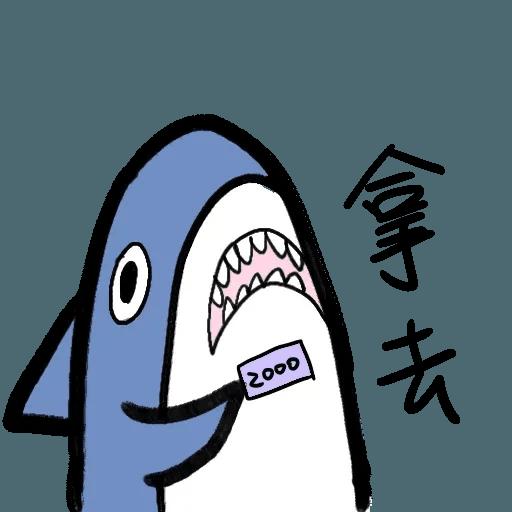 鯊魚 - Sticker 21