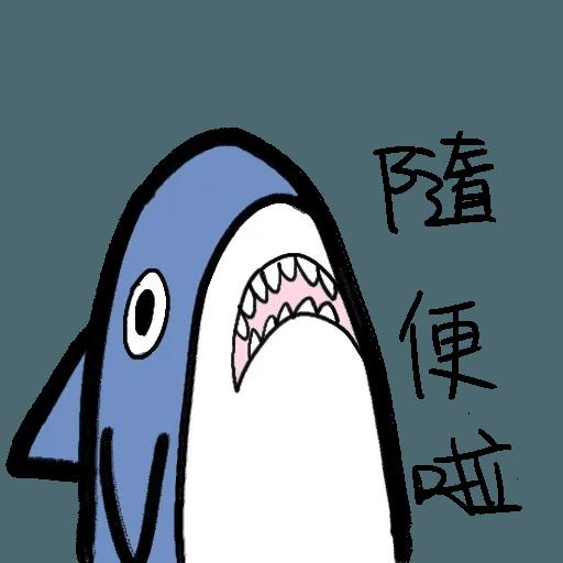 鯊魚 - Sticker 14