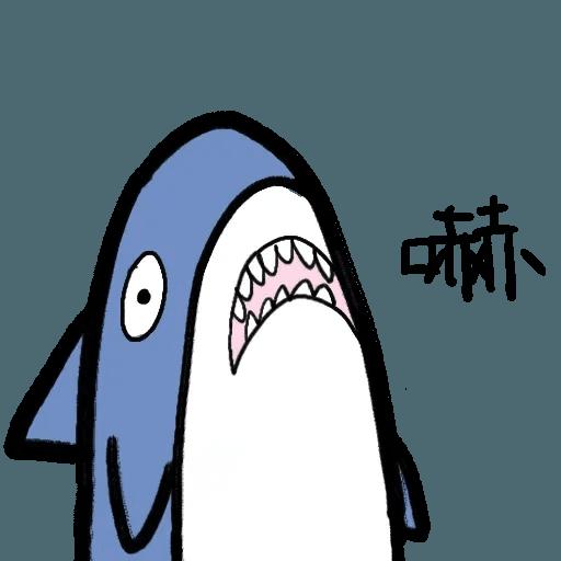 鯊魚 - Sticker 6