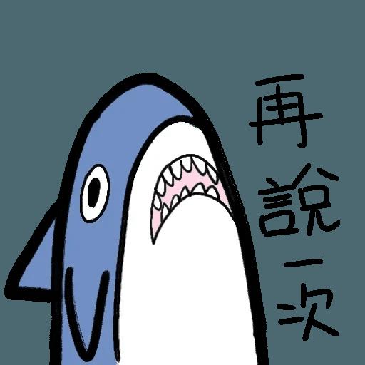 鯊魚 - Sticker 11