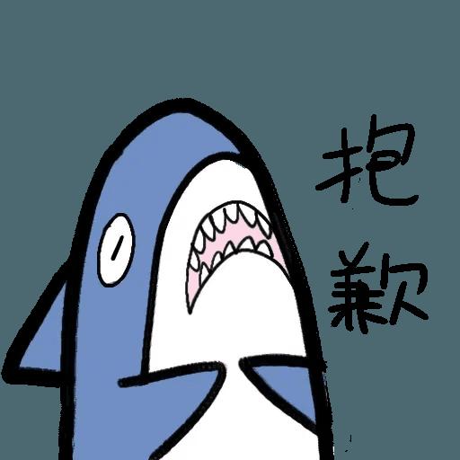 鯊魚 - Sticker 22