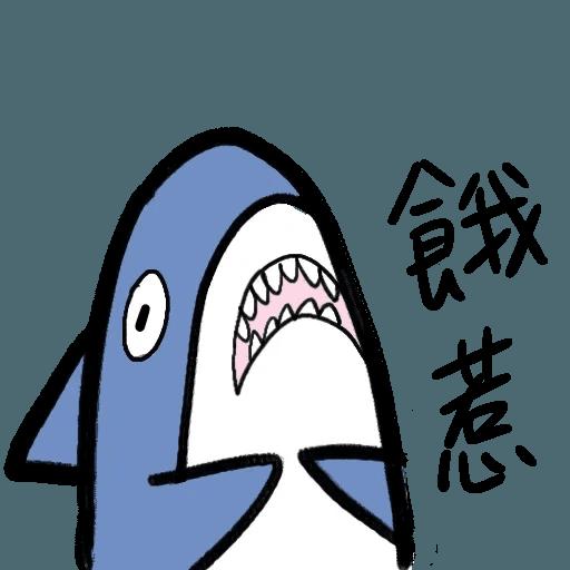 鯊魚 - Sticker 19
