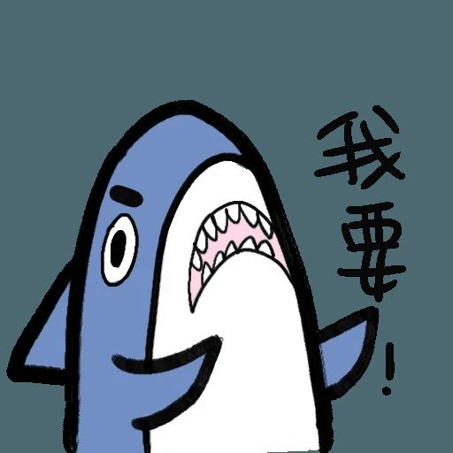鯊魚 - Sticker 1