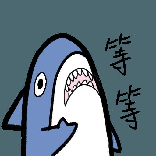 鯊魚 - Sticker 17
