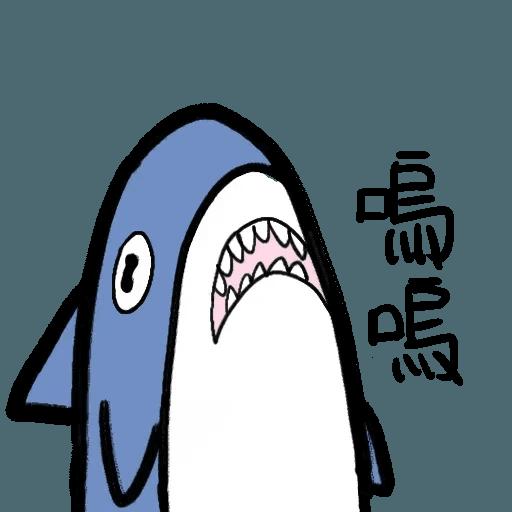 鯊魚 - Sticker 7