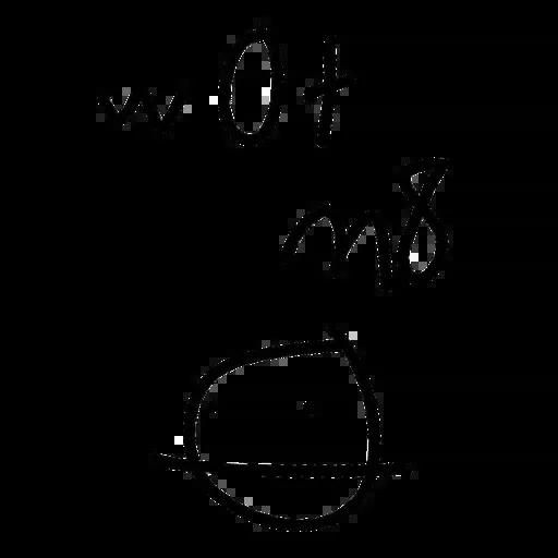 Scribbles - Sticker 30