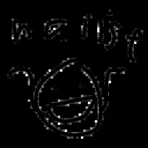 Scribbles - Sticker 23