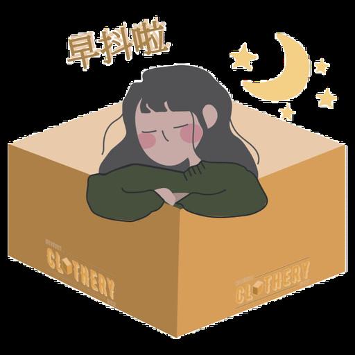 Chloe's Daily ( Cantonese Version) - Sticker 2