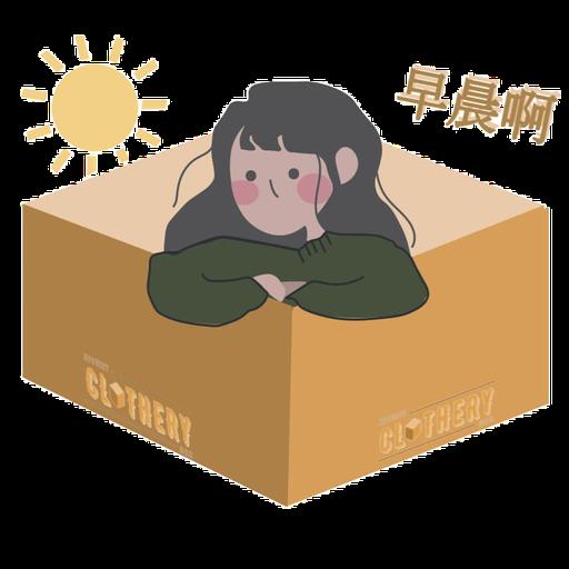 Chloe's Daily ( Cantonese Version) - Sticker 1