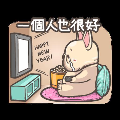 法鬥皮古-狂歡派對(第18彈) 聖誕貼圖 - Sticker 23