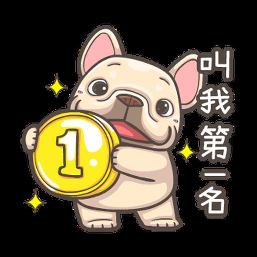 法鬥皮古-狂歡派對(第18彈) 聖誕貼圖 - Sticker 5