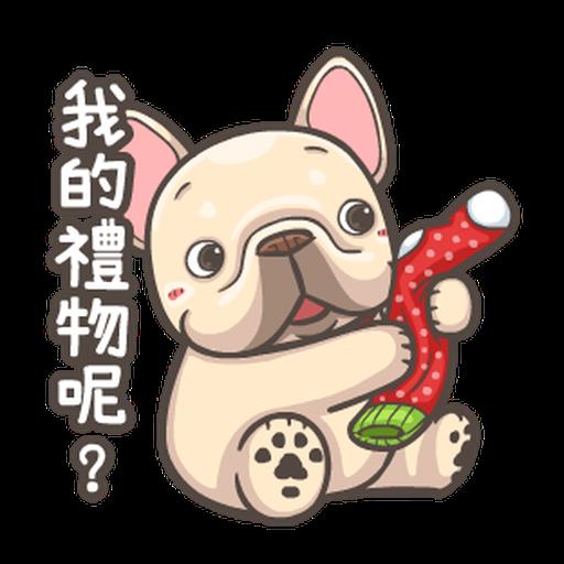 法鬥皮古-狂歡派對(第18彈) 聖誕貼圖 - Sticker 21
