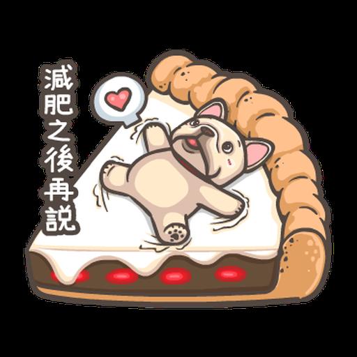 法鬥皮古-狂歡派對(第18彈) 聖誕貼圖 - Sticker 17