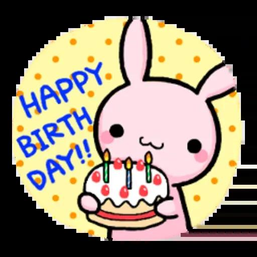 Rabbit pink - Sticker 4