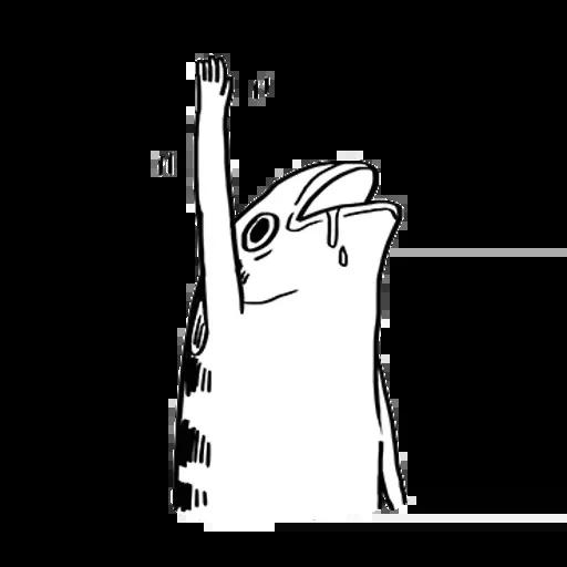 uglyfish - Sticker 7