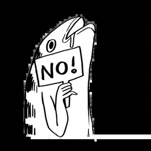 uglyfish - Sticker 20