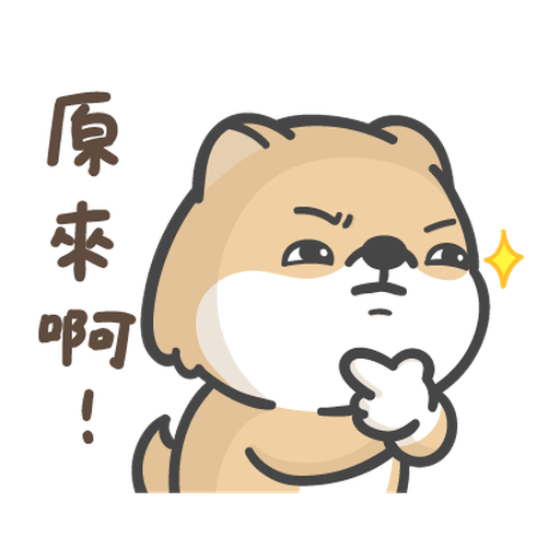 Hi John Daily Life - Sticker 6