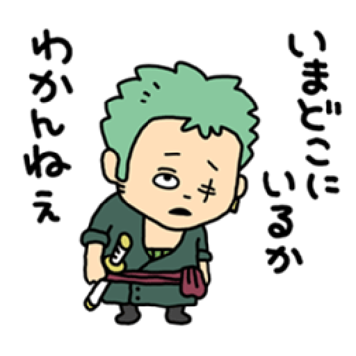 ONE PIECE - Sticker 5