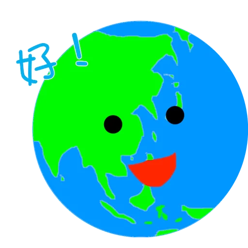 earth - Sticker 6