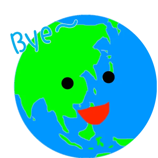 earth - Sticker 13