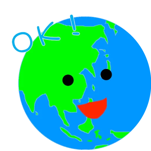 earth - Sticker 4