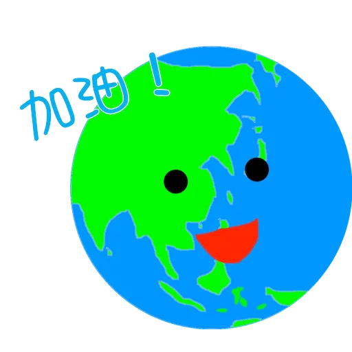 earth - Sticker 5
