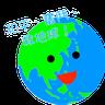 earth - Tray Sticker