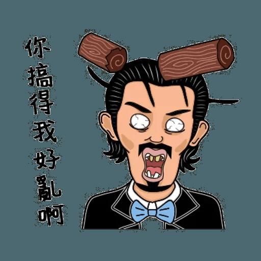HongKong Movie - Sticker 18