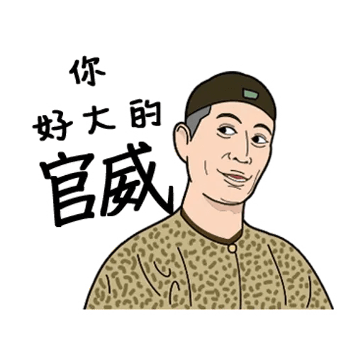 HongKong Movie - Sticker 2