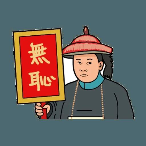 HongKong Movie - Sticker 16