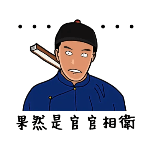 HongKong Movie - Sticker 15