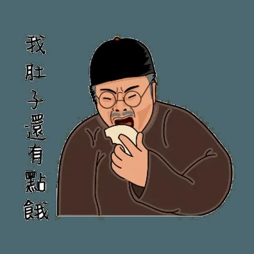 HongKong Movie - Sticker 12