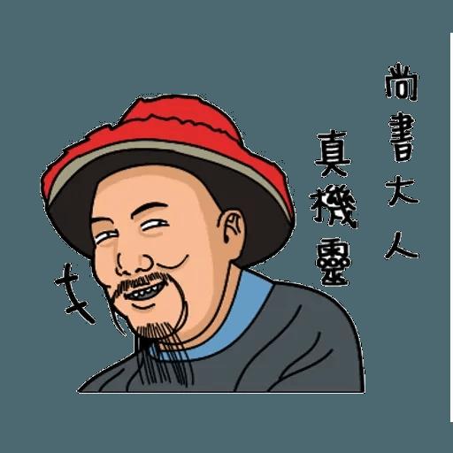 HongKong Movie - Sticker 11