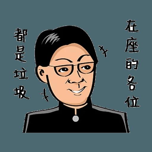 HongKong Movie - Sticker 6